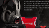吃鸡利器HyperX赞助PUBG顶级赛事PCPI S2