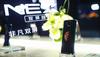 vivo NEX雙屏版全球首發 行業獨創設計開啟手機新紀元
