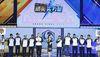 第四屆精英實力賽上海隊奪得《風暴英雄》冠軍