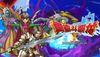 《勇者斗惡龍X》 迎來3.5版本后期內容更新