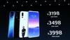 骁龙 855平台3198元起魅族16s旗舰手机正式发布