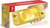 任天堂Switch Lite正式發布 將在9 月 20 日發售