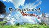 《碧藍幻想:Versus》將在Evo 2019帶來新試玩版