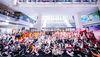 《守望先鋒》城市巡禮將于本周末在青島舉行