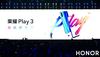 ?榮耀Play3搭載三個千元首發技術亮相 售價999元起