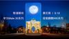華為發布麒麟990系列芯片:將在華為Mate30系列首發