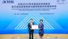 科大訊飛成為北京2022年冬奧會和冬殘奧會官方自動語音轉換與翻譯獨家供應商