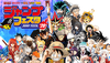世嘉Jump Festa 2020參展陣容公開 新櫻戰在列
