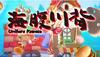《海腹川背 Fresh!》將于4月23日登陸PS4