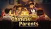 《中國式家長》Switch版正式發售 10%優惠中