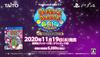 《泡泡龙4 伙伴》PS4版11月发售 设置200层关卡