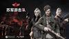 戰略游戲《蘇軍游擊隊1941》現已在Steam商城推出
