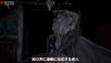 外媒公開《生化危機8》最新劇情CG和實機演示