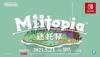 香港任天堂公開NS《迷托邦》中文版宣傳視頻