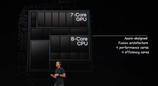 苹果Mac上的自研芯片来了?跑分平台泄露天机:性能飙升