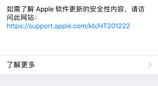 iOS12.2更新推送在即 想要體驗Apple News+嗎?