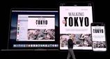 Apple News+没有想象中那么美好 它或许会毁灭你的一切