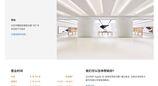北京五家Apple Store零售店恢复营业  进店需要接受体温检测