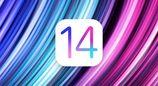 iOS 14源代码遭提前泄露 多项系统新特性遭到曝光