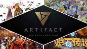 《Artifact》让纸牌游戏阵营又多了一员悍将