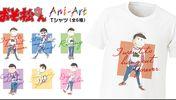 《阿松》与AMNIBUS展开合作 明年1月推出主题T恤