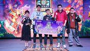 《炉石传说》2018Esport Superstar四强已决出