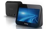 HTC 5G Hub正式发布  5G热点带来更高效的娱?#20013;?#20307;验
