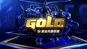 《風暴英雄》黃金風暴聯賽第五周首日比賽回顧