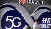 英國將讓華為參與不涉及信息安全部分的5G網路建設