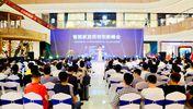 小米IoT合作伙伴大會召開:公布智能照明開放計劃
