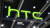 HTC發布10月份營收報告:同比下滑49.84%