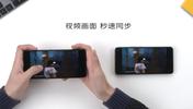 "vivo X30黑科技功能""應用分享"":兩臺手機可同步刷抖音"