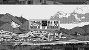 《恐怖的世界》搶先體驗版2月20日登陸Steam