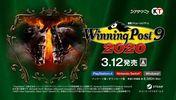 《勝利賽馬9 2020》首個預告片發布 3月12日發售