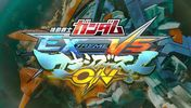 《机动战士高达:EXVS MBON》2020年移植登陆PS4
