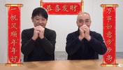 索尼SIE上海两任总裁用中文向国内玩家拜年