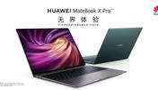 華為MateBook X Pro 2020款發布全面屏智慧筆記本再次沖擊高端PC市場