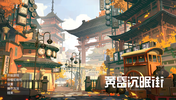 Steam版《黃昏沉眠街》評測:二次元少女拯救霧霾城