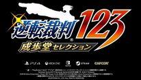 《逆转裁判123 成步堂收藏版》将登录PS4/NS/Xbox One/PC平台