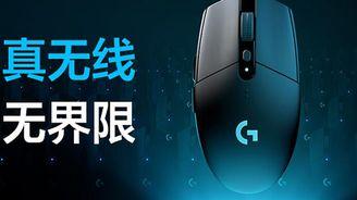 罗技G304 无线游戏鼠标