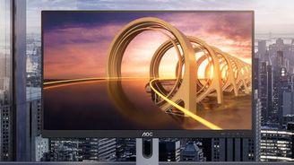 AOC Q27P1U显示器