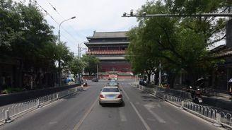 鼓樓是電玩在北京發展30年的縮影