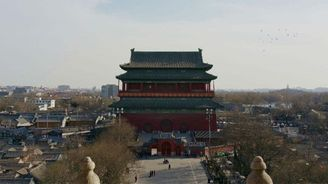 鼓楼是电玩在北京发展30年的缩影