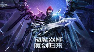 奇迹MU:觉醒10月26日迎来魔剑公测