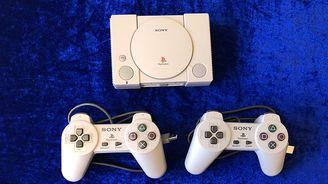 """""""PlayStation Classic""""家用游戏机开箱"""