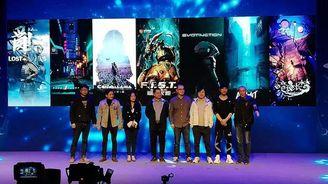 中國之星計劃第二期春季發布會