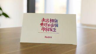 红米Note 7 Pro将拥有P2i纳米防水技术