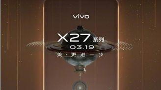vivo X278GB内存+256GB存储+4000mAh电