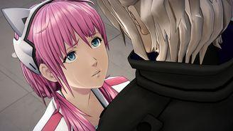 打越新作《愛:夢境檔案》中文版發售日公布