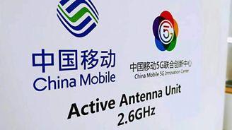 中国移动董事长杨杰:5G与4G将长期共存